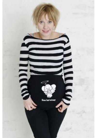 WBB013 Maternity Belt